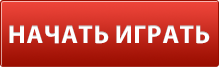 download-button-RU.png